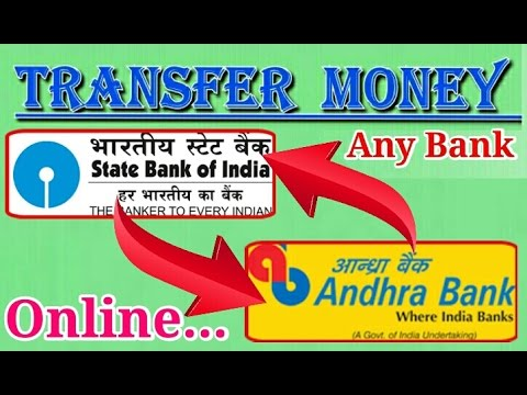 Transfer Money From Andhra Bank to State Bank of India (SBI) Through Paytm | HINDI