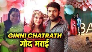 Kapil Sharma की पत्नी Ginni Chatrath की गोद भराई | Baby Shower