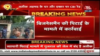 CBI Raids Underway At Residence And Office Of Former Samajwadi Party MP Atique Ahmed