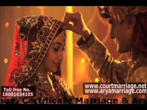 Court Marriage & Arya Samaj Marriage