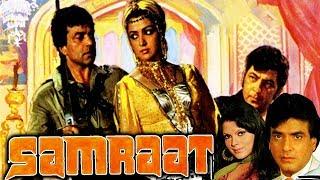 Samraat (1982) Full Hindi Movie | Dharmendra, Jeetendra, Hema Malini, Zeenat Aman, Amjad Khan