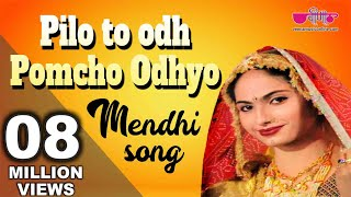 Mehandi - Pilo To Odh Pomcho Odhyo | Best Ever Rajasthani Song