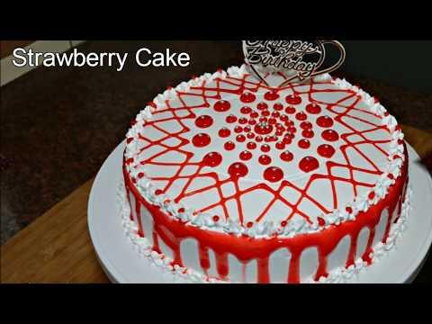 Birthday Cake - Step by Step Recipe
