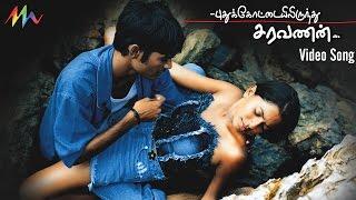 Pudhukottaiyilirundhu Saravanan - Pudhu Kadhal Video Song   Dhanush, Yuvan Shankar Raja