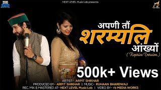 Apni Toun Sharmyali Aankhyon || Arpit Shikhar || Next Level Music Lab