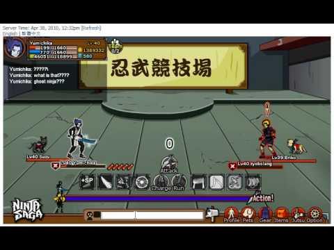 Ninja Saga - pvp Ghost NINJA