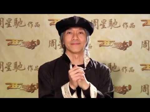 Journey To The West - Stephen Chow cakap Melayu !!