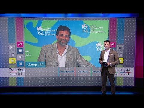 Xxx Mp4 بعد ادعاءات بفيديو فاضح نسأل المخرج والنائب خالد يوسف هل هرب من مصر؟ بي بي سي ترندينغ 3gp Sex