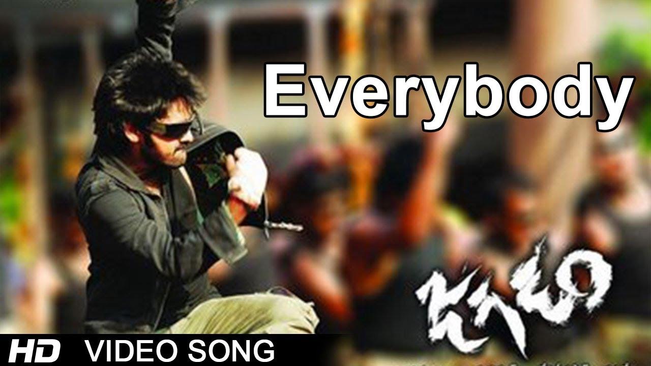 Jagadam | Everybody Rock Your Body Video Song | Ram, Isha