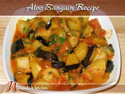 Aloo Baingan, Potatoes and Eggplant Recipe by Manjula