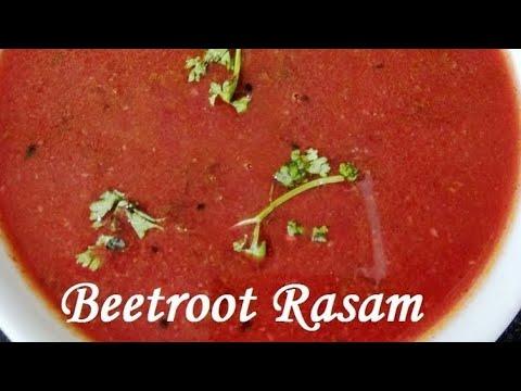 Beetroot Rasam | బీట్రూట్ రసం | How to make Beetroot Rasam |  Red Beets Soup |