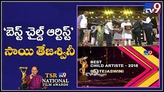 Rajendra Prasad Full Speech @ Tsr Tv9 National Film Awards 2017-2018  - Tv9