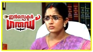 Malayalam Movie | Inspector Garud Malayalam Movie | Kavya's Witness Caught by Enemies