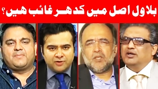 Syasat Mein Kuch Naya - On The Front with Kamran Shahid - 14 February 2017 - Dunya News