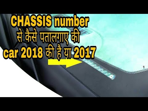 HOW TO IDENTIFY CAR MANUFACTURING MONTH AND YEAR ?2018 OR 2017