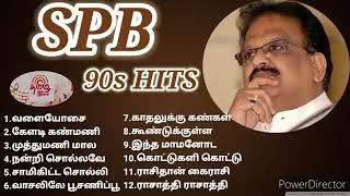 SPB Tamil Hits   SPB 90S HITS SPB Hits ILAYARAJA Tamil Hits Ilayaraja 90s Hits   S JANAKI CHITRA