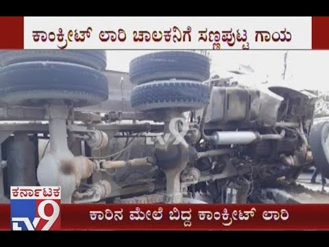 Concrete Mixer Lorry Topples on Car in Silk Board Bengaluru