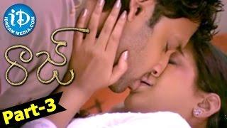 Raaj Full Movie Part 3 || Sumanth, Priyamani, Vimala Raman || N Aditya || Koti