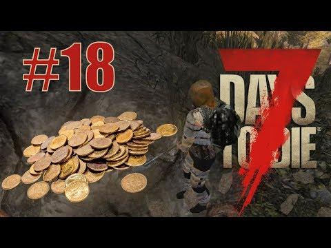 7 Days to die   Mayaman na kami #18 (TAGALOG)