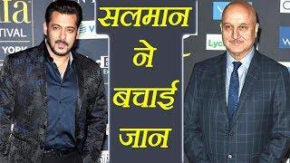 Salman Khan बने Anupam Kher के मसीहा ; Here
