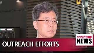 S. Korean trade minister leaves for North America to counter protectionism