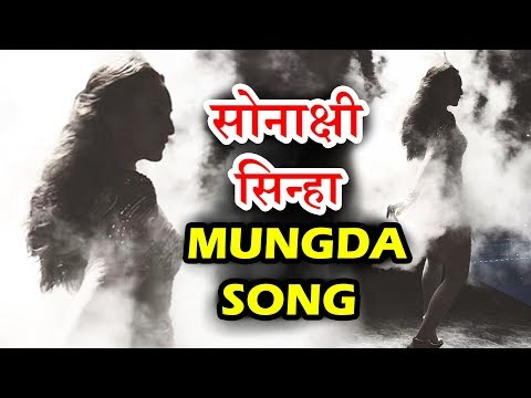 Xxx Mp4 Total Dhamaal Mungda Song First Look Out Sonakshi Sinha Ajay Devgn 3gp Sex