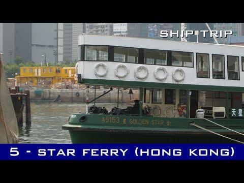 Ship Trip #5 - Star Ferry - Hong Kong (Wan Chai - Tsim Sha Tsui)