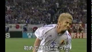 僕たちのワールドカップ(1993-2006)