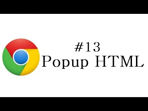Chrome Extension Tutorial -13 - Popup HTML