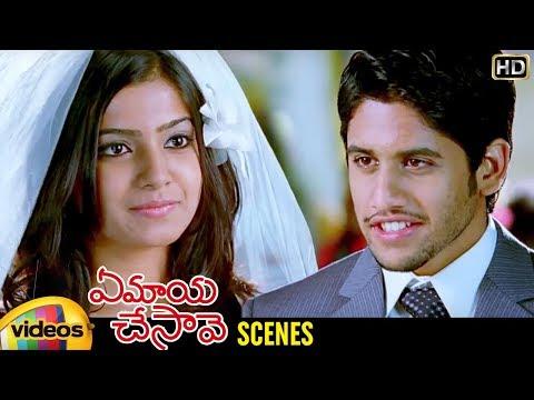 Samantha and Naga Chaitanya Marriage and First Night | Ye Maya Chesave Telugu Movie Scenes