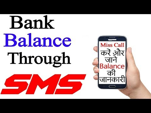 Check Kotak Bank's Account Balance By SMS or Missed Call