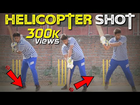 How to hit Helicopter Shot ? | Cricket batting tips | Nothing But Cricket