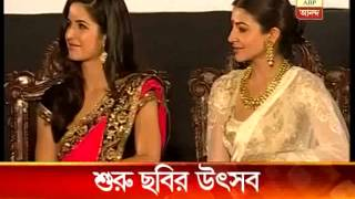 18th Kolkata Film Festival inauguration