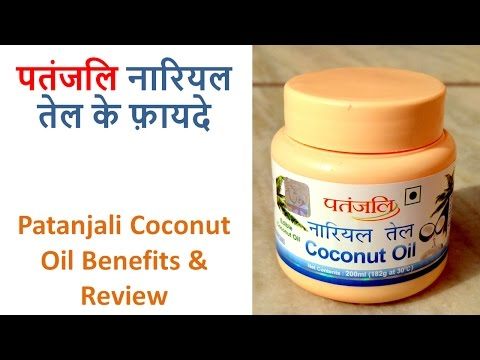 Patanjali Coconut Oil Benefits & Review | पतंजलि नारियल तेल के फ़ायदे | Hindi