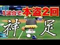 """Download lagu 【世界初?】1試合に""""ホームスチールを二回""""も成功させるジョンソン【ましゅるむ】"""