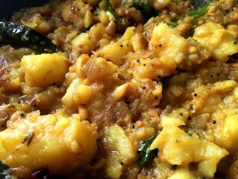 Make Simple Potato Curry For Poori Or Chapati In Sri Lankan Style
