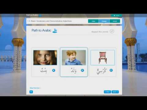 learn arabic language pdf