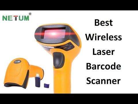 Best Wireless Laser Barcode Scanner | barcode reader | Barcode scanner price