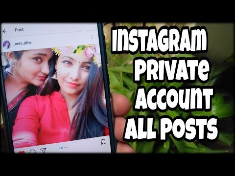 How to View Instagram Private Account Posts ? APP Launched Finally 🔥🔥🔥( No Survey ) | 2018 | ✔