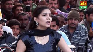 Mor Music Dance Tere Rate Badhge    Bhagi Ragni Compitition    Mor Haryanvi