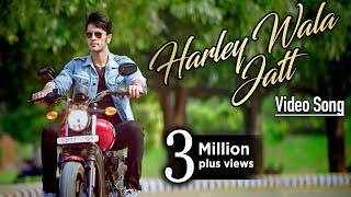 Harley Wala Jatt | Full Video | Zubin Choudhary | Latest Punjabi Songs 2018 | Yellow Music