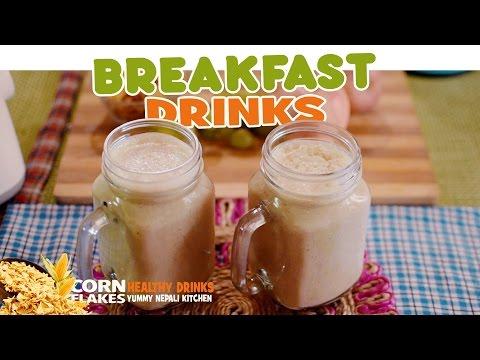 Easy Corn Flakes Drinks Recipe | Healthy Breakfast Drinks | Yummy Nepali Kitchen