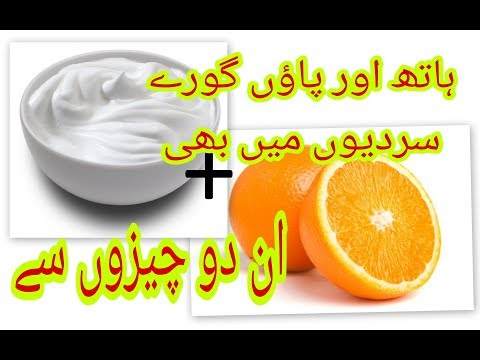 How To Get Fairer Hands Legs/Hand and foot whitening/Home Remedy for Hands and Feet whitening
