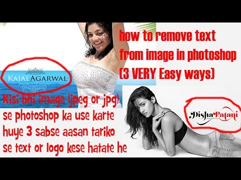 how to remove & add text in image Photoshop 7.0 full video in hindi/urdu