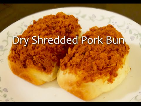 Dry Shredded Pork Bun