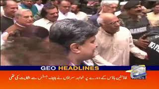 Geo Headlines - 10 AM - 18 June 2018
