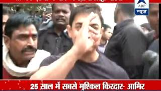 Aamir Khan promotes his upcoming film PK by eating