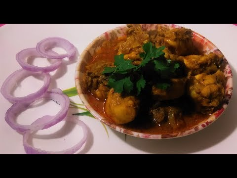 Microwave Chicken Curry I Microwave Recipe