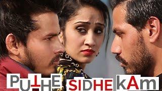 Puthe Sidhe Kam By Mandyal's Productions | Latest 2017 Punjabi Video |