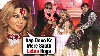 Rakhi Sawant INSULTS Amitabh Bachchan & Shatrughan Sinha In Media